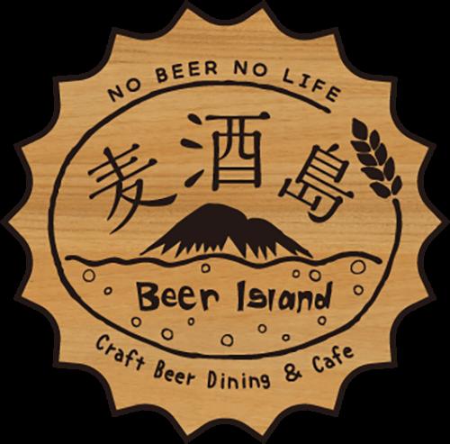 岡山でクラフトビールが飲めるバー