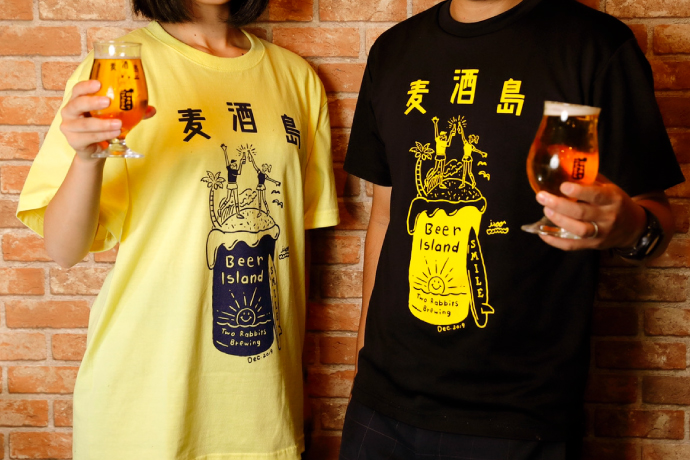 岡山のクラフトビールならビアアイランド。画像その1